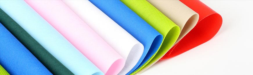 各种彩色无纺布生产订做