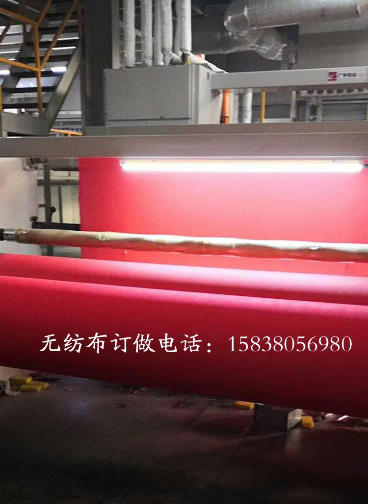 第二台生产线投产 全新料彩色无纺布大量出货